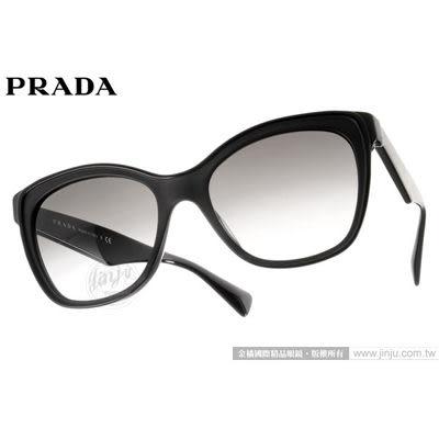 PRADA太陽眼鏡 SPR20PA 1AB0A7 (黑) 歐美時尚貓眼 墨鏡 # 金橘眼鏡