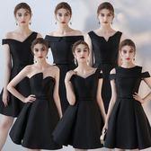 小禮服女新款短款宴會黑色淑女性感典雅時尚聚會派對小禮服 DN2480【野之旅】