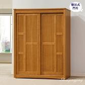 【水晶晶家具/傢俱首選】CX1106-4貝克5×7尺懸吊式靜音門片實木衣櫃(附內鏡)