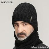 中老年人帽子男冬針織毛線帽冬天保暖護耳圍脖爸爸爺爺老頭帽子男 交換禮物
