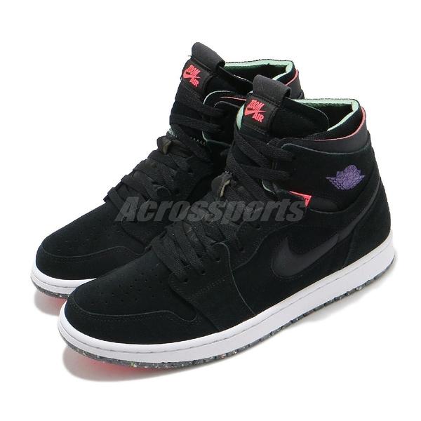 Nike 籃球鞋 Air Jordan 1 Zoom Air CMFT 黑 紫 男鞋 喬丹 AJ1 【ACS】 CT0978-005