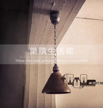 工業風格復古燈個性水管吊燈LG-18892