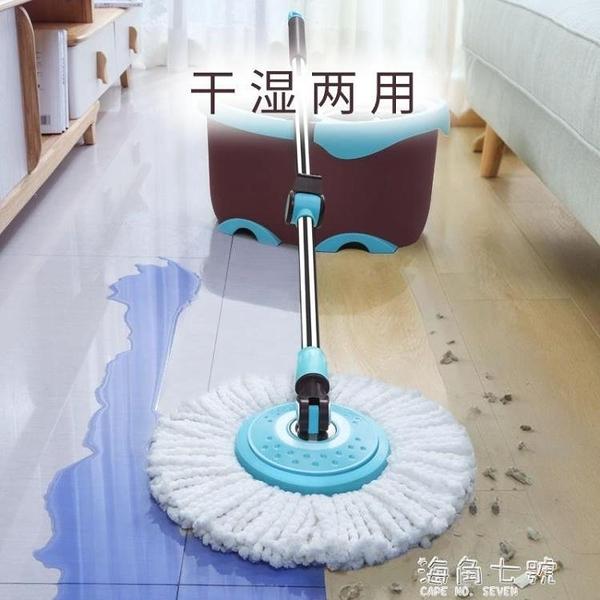 潔仕寶家用旋轉拖把免手洗懶人拖把桶神器雙驅動自動脫水甩干墩布 海角七號