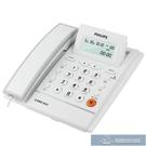電話 家用電話機座機免電池電話機座機來電顯示家用有線【快速出貨】