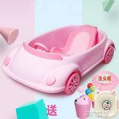 兒童浴盆 通用寶寶洗澡桶嬰兒浴盆洗澡盆新生兒童可坐躺大號多功能超大沐浴 第六空間 igo