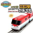 《 TITIPO 迪迪寶 》TITIPO小火車╭★ JOYBUS玩具百貨