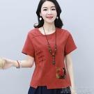 短袖棉麻T恤女短袖夏季新款韓版休閒寬鬆顯...