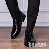 休閒皮鞋男士商務皮鞋西裝工作休閒英倫韓版尖頭鞋子 zm8438『俏美人大尺碼』