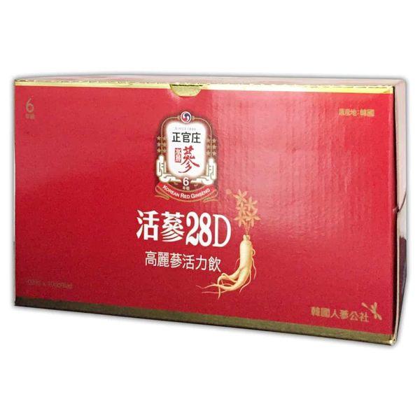 正官庄活蔘28D滋補液 100ml 10瓶/盒◆德瑞健康家◆