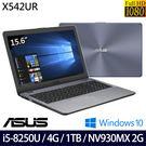 【ASUS】X542UR-0291B8250U 15.6吋i5-8250U四核930MX獨顯Win10時尚筆電