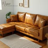 Vega Rosa高級皮革L型沙發(2色) Y0038 完美主義咖啡