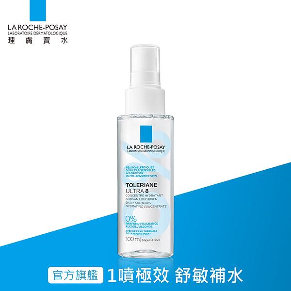 理膚寶水-多容安8效舒敏保濕噴霧 100ml