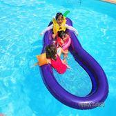 超大270cm充氣茄子浮排 水上浮漂墊 網布浮床 環保加厚「時尚彩虹屋」