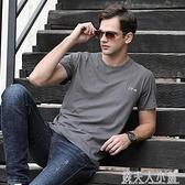 吉普盾純棉男士短袖t恤夏季潮流寬鬆上衣裝純色白打底衫中年大碼 「錢夫人小鋪」