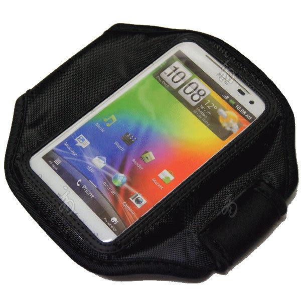 HTC Sensation XL手機專用運動臂套 HTC Sensation XL 運動臂帶 運動臂袋 運動保護套 手臂套