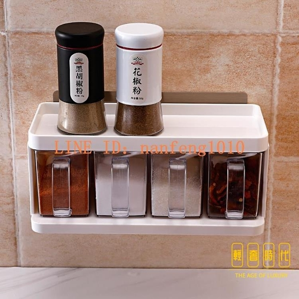 歐陶瓷帶蓋廚房辣椒油罐家用耐高溫豬油罐大號調味罐【轻奢时代】