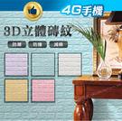 77*70立體磚紋牆貼 3D立體壁貼 泡...