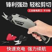 漢邦HB多功能服裝皮革小型電動剪刀裁布電剪刀電裁縫剪充電裁剪刀