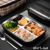 304不銹鋼飯盒超長保溫便當盒分隔學生成人帶蓋分格食堂韓國簡約 潔思米