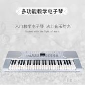 電子琴新韻281成人兒童初學入門49鍵多功能教學 QG2384【艾菲爾女王】