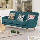 【已打88折↘】Bernice-瑞塔布沙發三人椅/三人座(送抱枕) 實木骨架 可拆洗 麻布