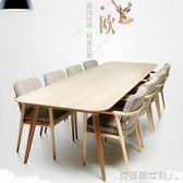 會議桌 北歐實木餐桌椅組合簡約現代復古書桌辦公桌會議桌休閒桌咖啡長桌 MKS克萊爾
