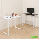 《DFhouse》新品上市 卡洛斯80公分多功能工作桌*兩色可選*-辦公桌 電腦桌   書桌   多功能