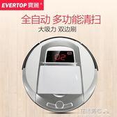 掃地機器人全自動家用吸塵器超薄智能FD-2RSW(A)·花漾美衣 IGO