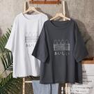 短袖T恤 胖MM上衣2021夏裝新款韓版寬鬆遮肚顯瘦加肥加大碼200斤短袖t恤女 智慧 618狂歡