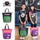 [Mamae] 韓國DevilWing小惡魔男女童手提袋 兒童提袋 學生補習袋 開學 兒童餐袋 便當袋 餐具袋 手提袋