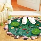 3D立體地貼 衛生間地面瓷磚貼紙自粘浴室地板貼畫防水耐磨裝飾墻貼TW【快速出貨八折鉅惠】