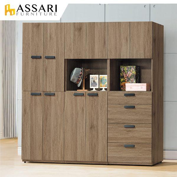 ASSARI-亞力士2尺玄關收納櫃(寬60x深40x高180cm)