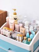 化妝收納盒 網紅化妝品收納盒女防塵置物架桌面大容量家用梳妝臺護膚品整理箱 歌莉婭