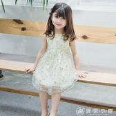 女童童裝夏季新款繡花洋裝100-140碼6304 優家小鋪