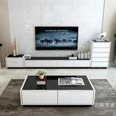 客廳電視櫃現代簡約小戶型迷你電視櫃茶幾組合套裝地櫃多功能組合WY促銷大減價!