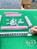 麻將桌布 迷你旅行小號麻將麻將牌便攜式小型網紅宿舍手搓家用袖珍游戲紙牌
