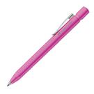 Faber-Castell 輝柏 GRIP 領航員珠光桃紅筆桿原子筆 中性筆