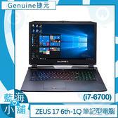 Genuine 捷元 ZEUS 17 6th-1Q (i7-6700) 筆記型電腦