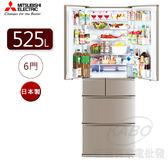 【佳麗寶】-瘋搶購!!回函再送3000禮盒(Mitsubishi三菱)525L日本原裝變頻六門電冰箱MR-JX53C