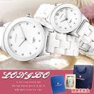 【含原廠盒】對錶LONGBO  陶瓷錶 女錶 節日錶 限量 經典 龍波 ☆匠子工坊☆【UT0038】單支價