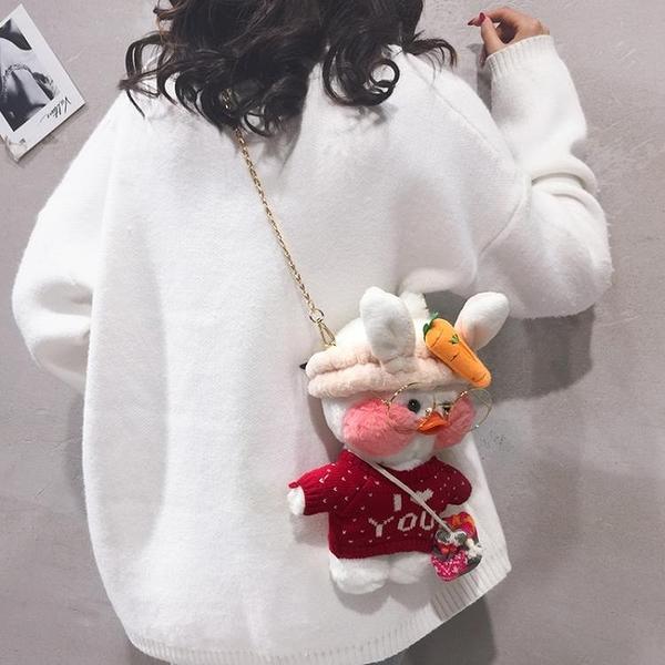 可愛小包包女2021新款丑萌毛絨公仔包ins網紅玻尿酸鴨玩偶斜背包 寶貝計畫