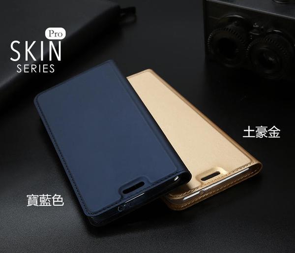 時尚質感側翻皮套 小米9T pro 紅米Note9 pro Note8T Note7 手機殼 磁鐵吸附 保護螢幕 同時散熱 舒適手感
