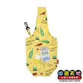 【收藏天地】台灣紀念品*漫遊台灣環保飲料袋- 寶島啤酒∕ 環保 飲料袋 旅遊 禮物