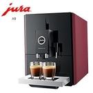 Jura 家用系列 IMPRESSA A9 全自動研磨咖啡機 朱紅色 JU15043R