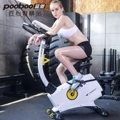 健身車 2018新品藍堡動感單車靜音家用磁控電磁控健身車腳踏運動自行車T 雙11狂歡購物節