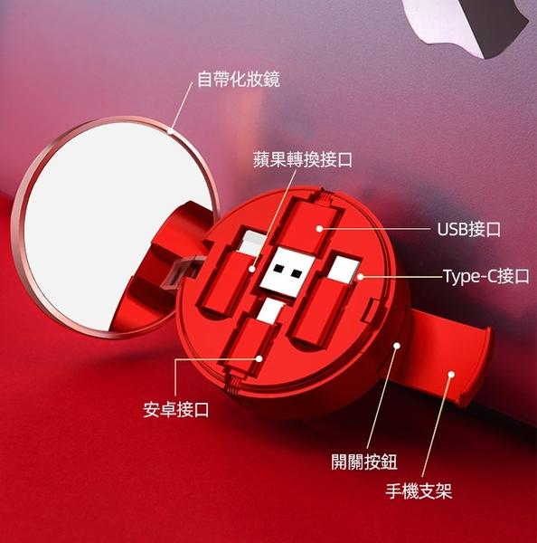 三合一手機充電線 數據線 傳輸線 化妝鏡 手機支架 一物多用