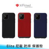 【妃航/免運】X-Fitted iPhone 11 pro/pro max Elite/尼龍 防水/防汙 保護殼 送贈品