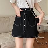 裙子春款黑色a字半身裙女韓版高腰學生顯瘦包臀裙短裙【時尚大衣櫥】