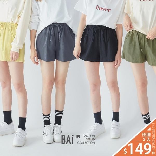 短褲 純色不規則棉麻壓紋綁帶鬆緊短褲S-L號-BAi白媽媽【196289】