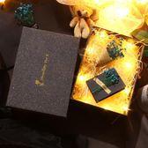 禮物盒子精美韓版簡約大號創意禮品盒長方形包裝盒